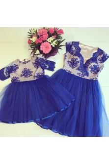 Set mama-fiica nude-albastru regal